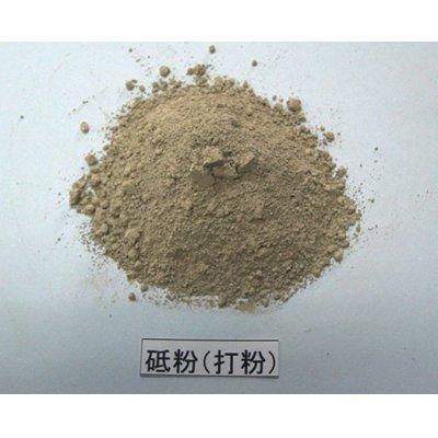 画像1: 砥粉(打粉) 1kg
