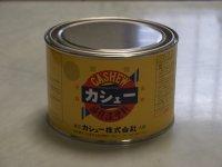 油性漆塗料 カシュー うるみ(こげ茶)