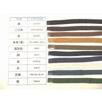 柄糸 木綿 並幅(10mm) 30m
