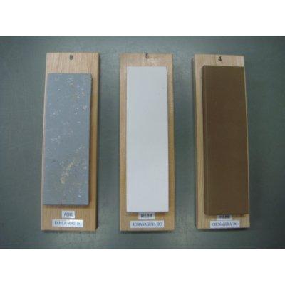 画像3: 刀剣研磨砥石セット