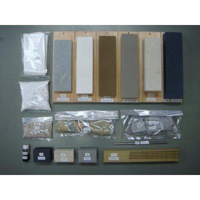 画像1: 刀剣研磨砥石セット