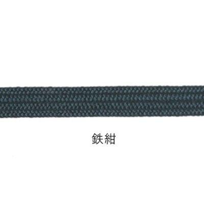 画像2: 威糸 正絹 6mm幅 10m