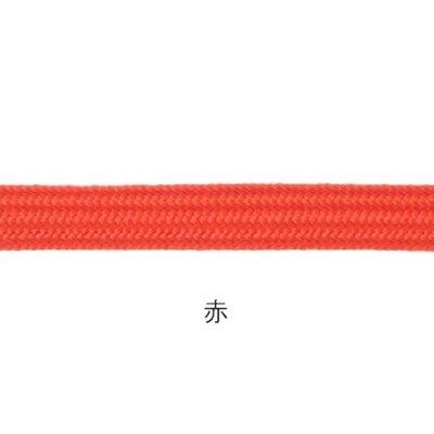 画像2: あげまき房 小 (兜、胸用)    ¥2000