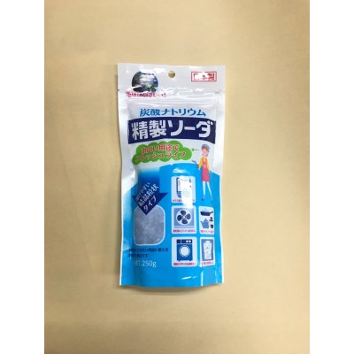 画像1: 精製ソーダ