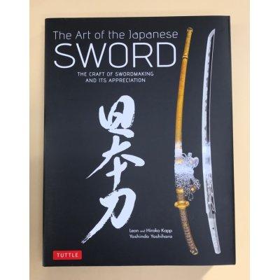 画像1: The Art of the Japanese Sword